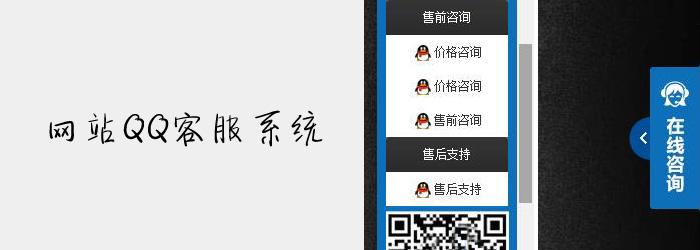 webkefu.jpg