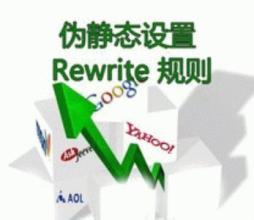 rewrit